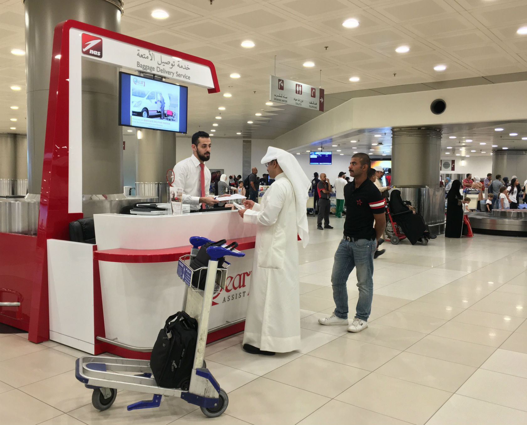 Luggage Bag Offers In Kuwait